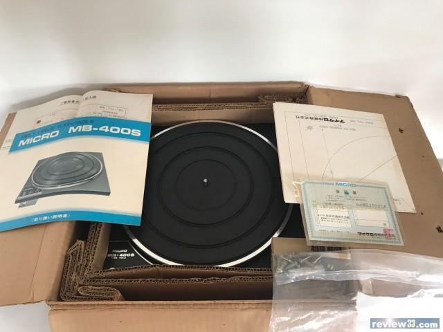 review33 - 二手市場: 出售: Micro Seiki Turntable