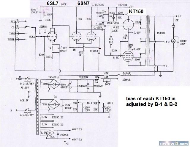 影音设备电路图