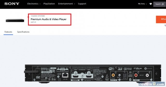 sony uhp h1. http://www.sony.co.uk/electronics/audio-components/uhp-h1 #product_details_default sony uhp h1 a