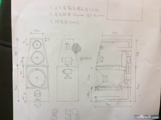 屋企二相电表接线图片