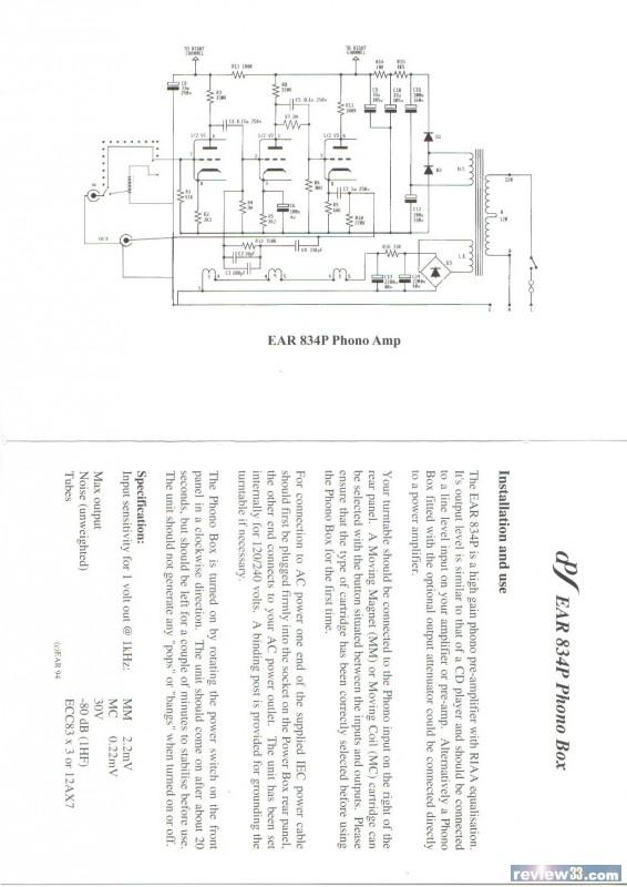 2082l放大电路图
