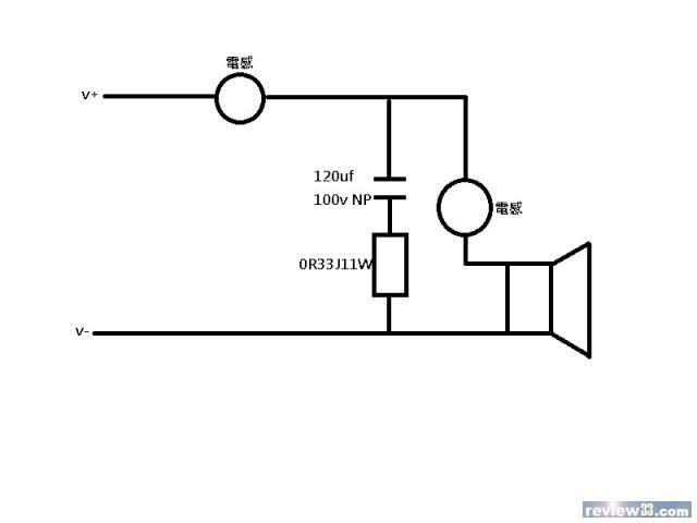 喇叭串联分频电路图