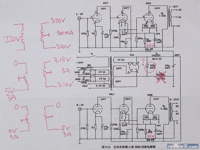 电路 电路图 电子 原理图 640_481