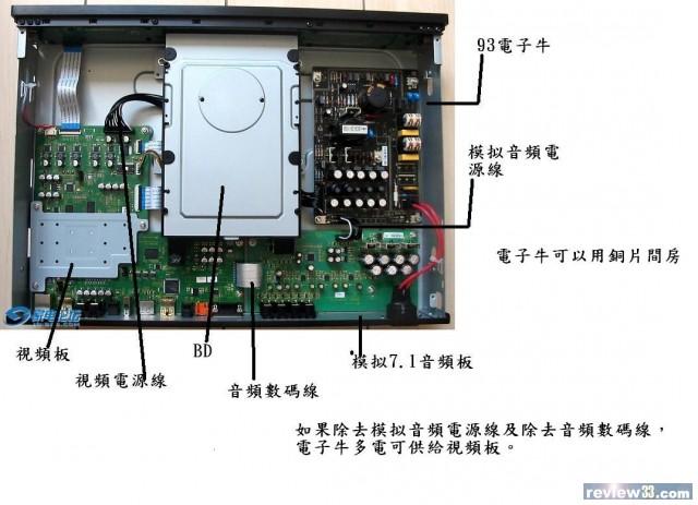 电路板 户型 户型图 平面图 640_463