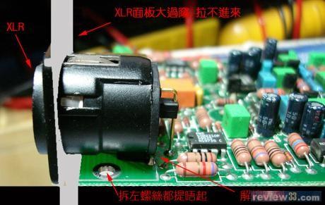 5.1声道功放机里的电路板怎样连接