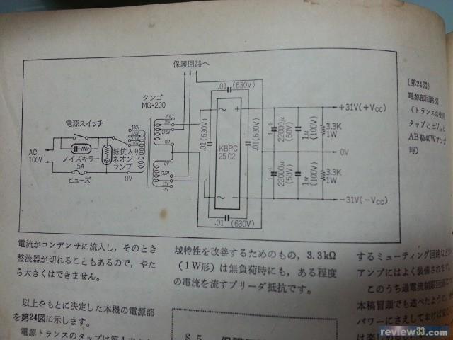 cd机接线图 正负