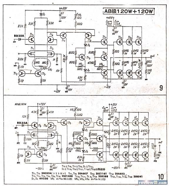 811胆机电路图