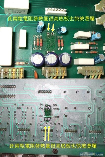 影音室电路布置图