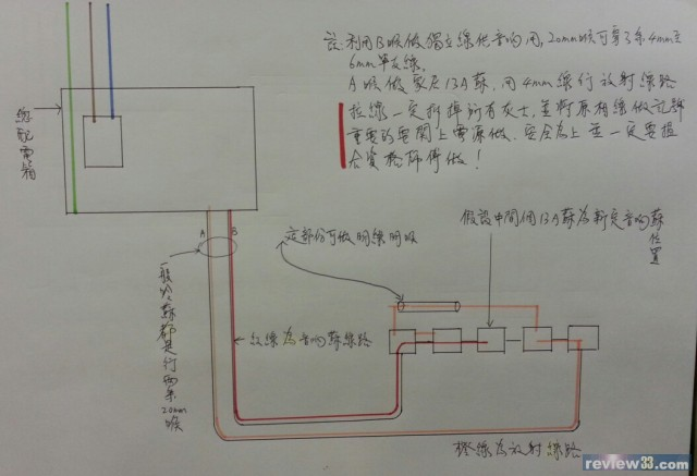 单票 电路 电路图 电子 票 票据 原理图 640_437